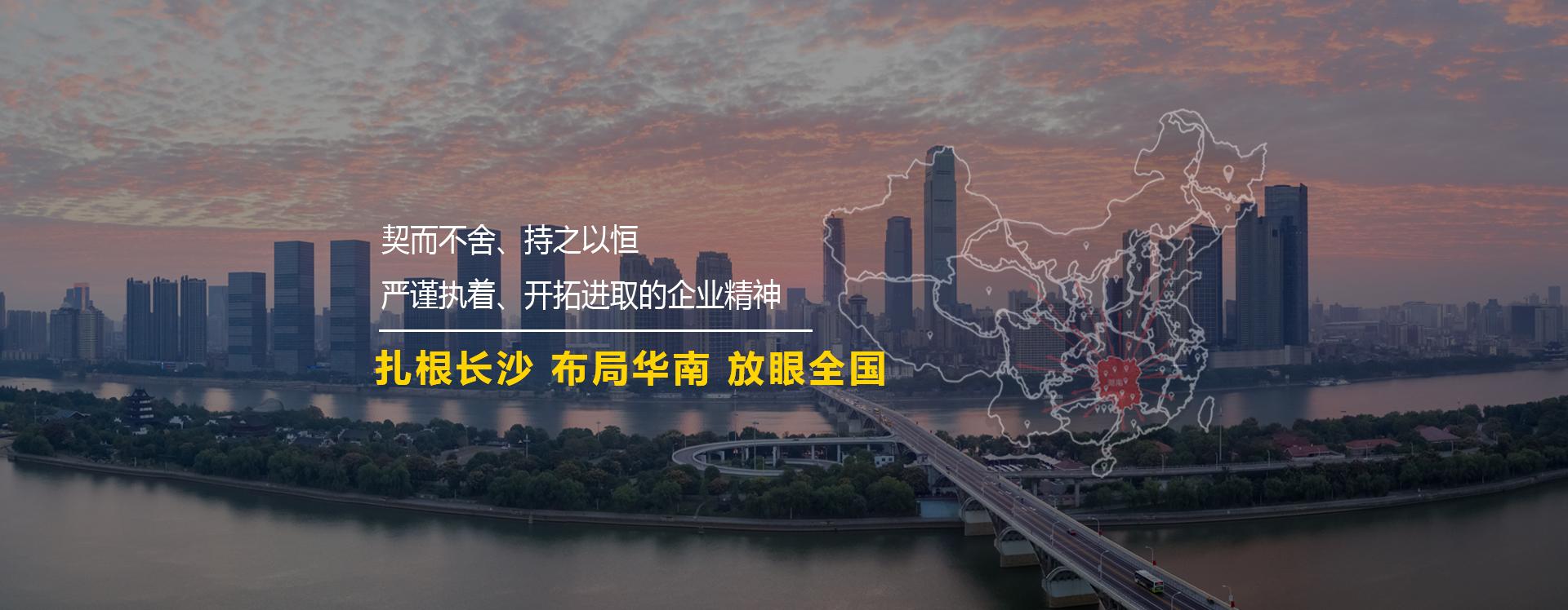 湖南市场研究_湖南市场调查